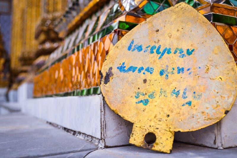 盛大宫殿,曼谷,细节 免版税库存图片