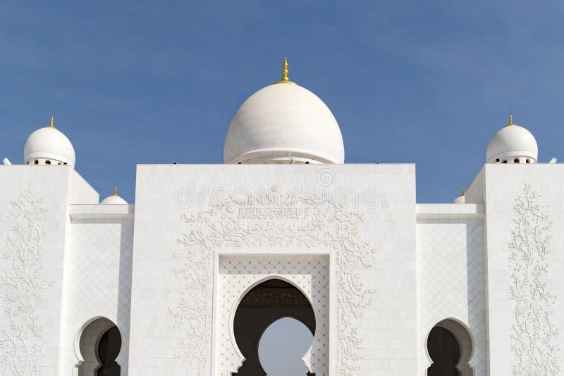 盛大清真寺阿布扎比建筑学  库存照片