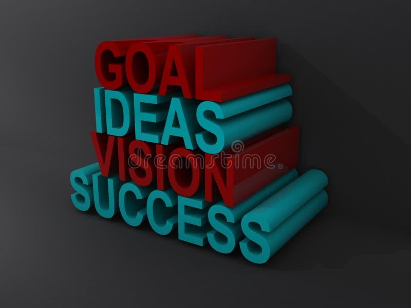 目标想法成功远见 向量例证