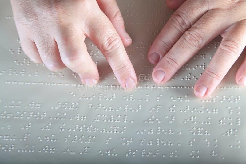 盲人识字系统方法 免版税库存图片