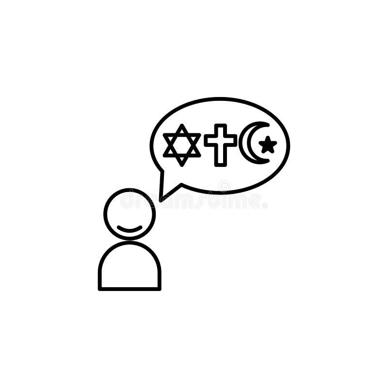 相信,信念,宗教象 社会问题和难民象的元素 网站设计和发展的, app稀薄的线象 向量例证