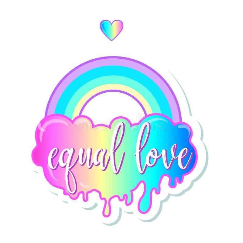 相等的爱 与彩虹和clou的激动人心的同性恋自豪日海报 向量例证