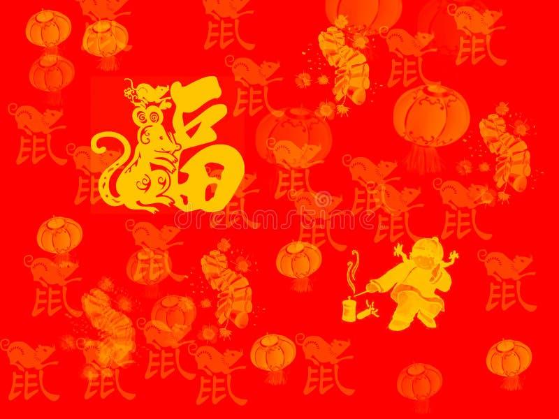 看板卡中国新年度 库存例证