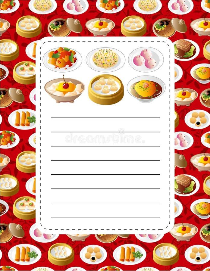 看板卡动画片中国人食物 皇族释放例证