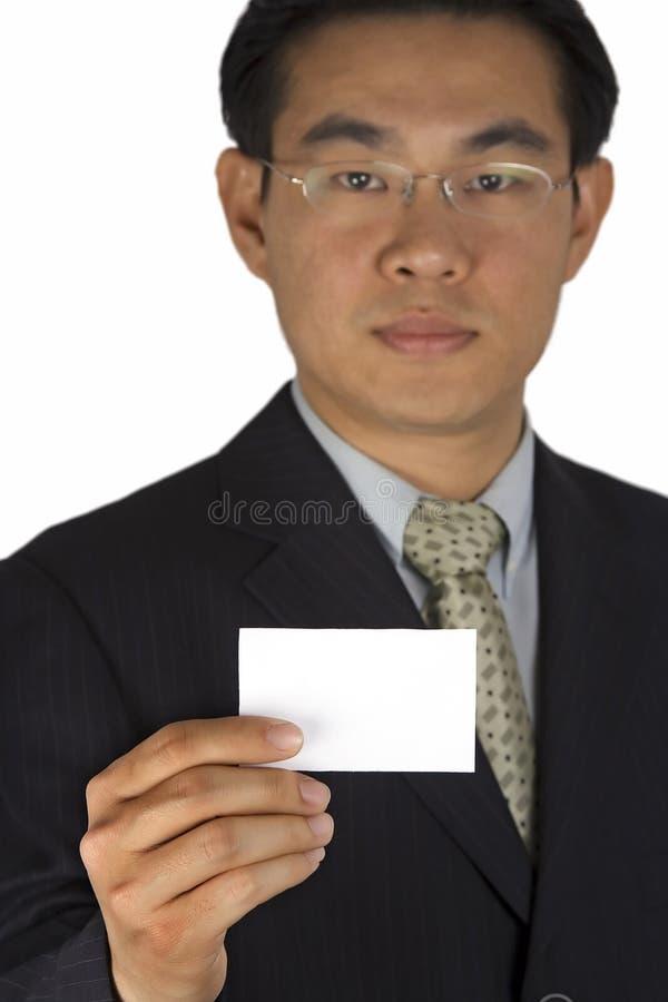看板卡藏品名字 免版税库存图片