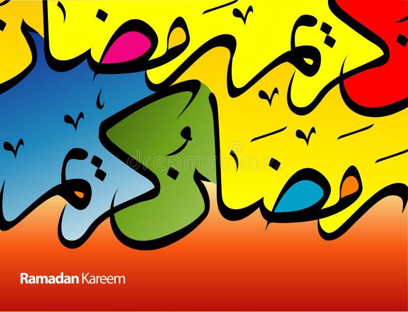 看板卡ramadan问候的例证 库存图片