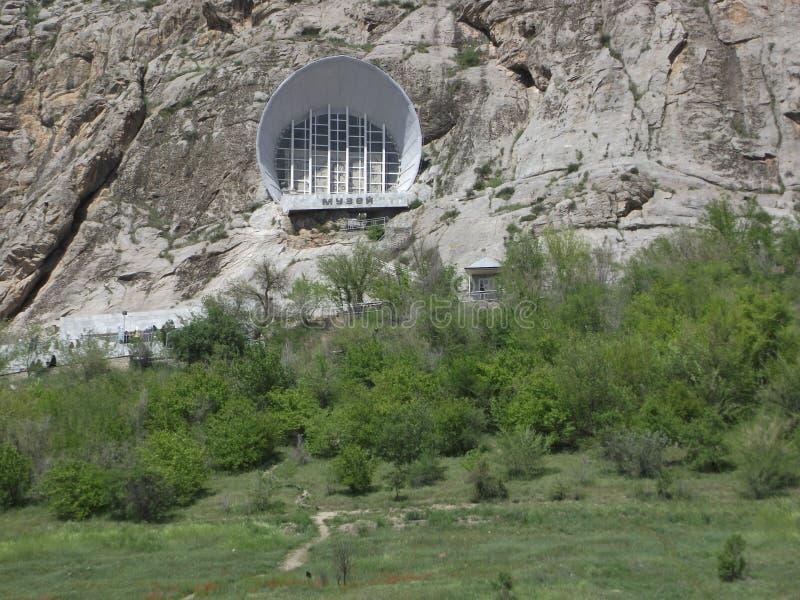 看法Sulayman山在奥什 库存照片