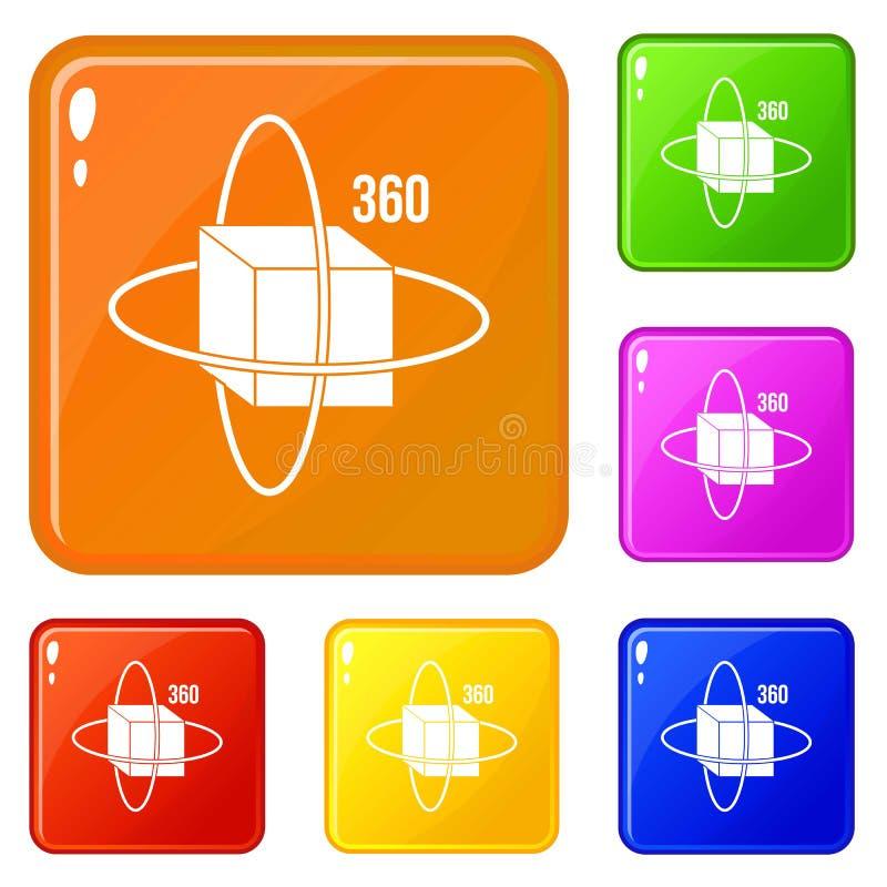 真正立方体象设置了传染媒介颜色 向量例证