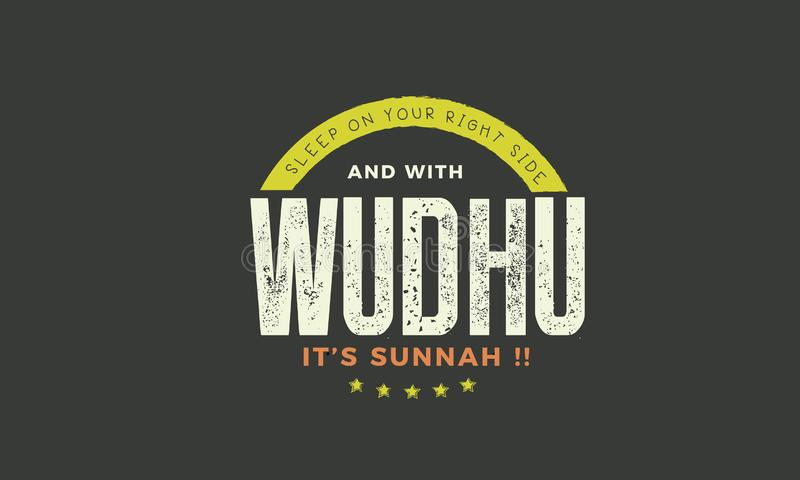 睡觉在您的右边和与wudhu, it's sunnah 向量例证