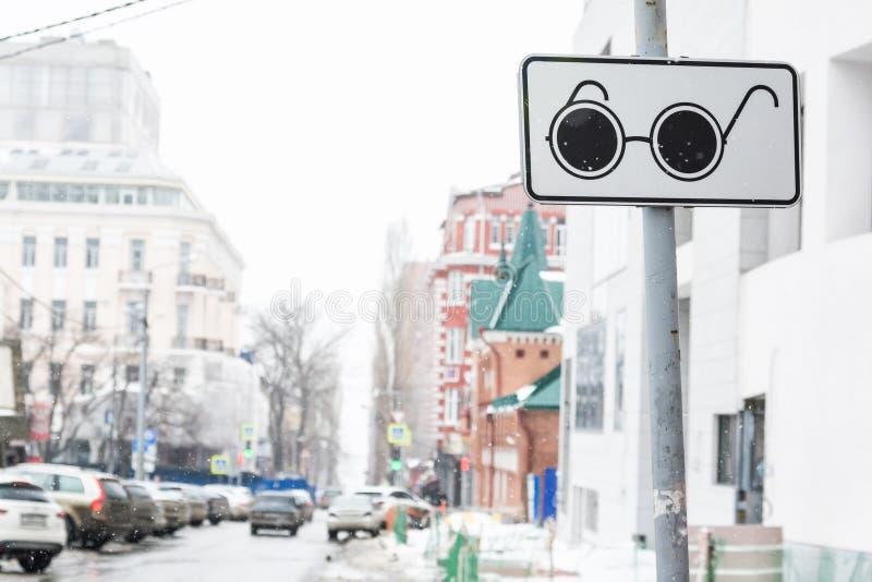 瞎的人民横渡的路标 免版税库存照片