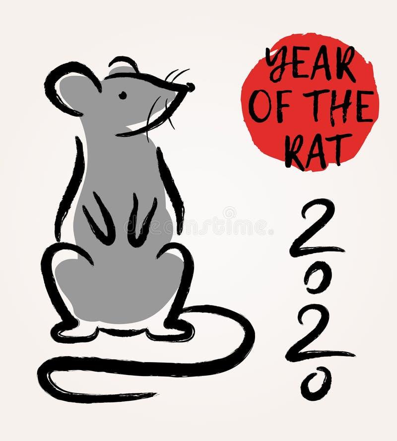 矢量图中国生肖标记 — 鼠 装饰鼠标–2020年新年快乐的象征 皇族释放例证