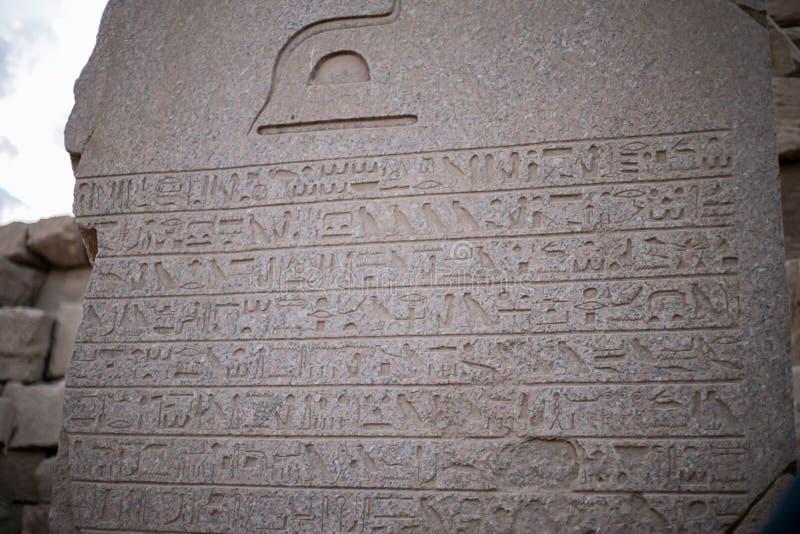 石象形文字片剂 免版税库存图片
