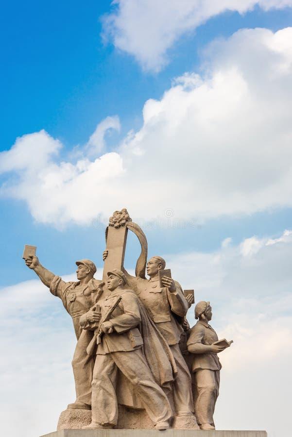 石雕刻在南京长江大桥 免版税库存图片