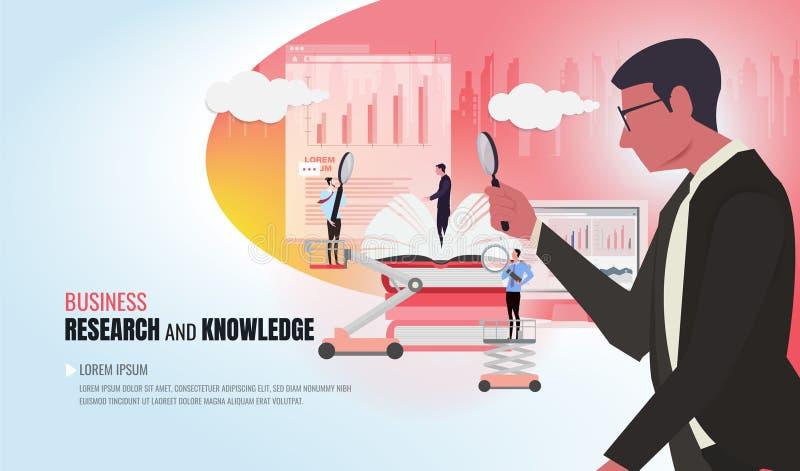 研究和知识经营战略Ver2 库存例证