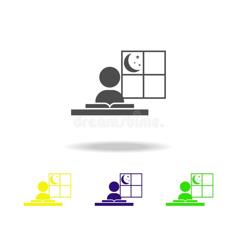 研究在晚上上色了象 被克服的挑战例证的元素 标志和标志汇集象网站的,网 库存例证