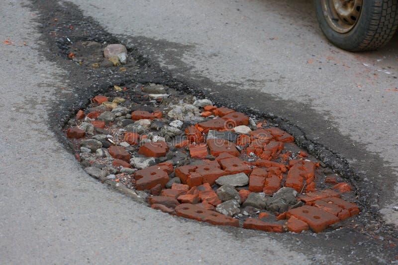 路的坑洼 库存照片