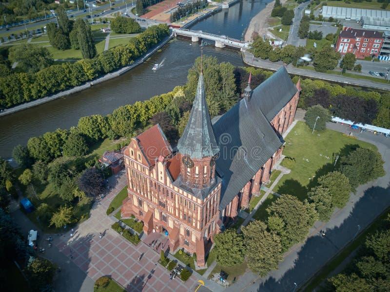 砖瓦房大教堂哥特式海岛加里宁格勒konigsberg预凝胶样式 加里宁格勒,以前Koenigsberg,俄罗斯 免版税库存照片