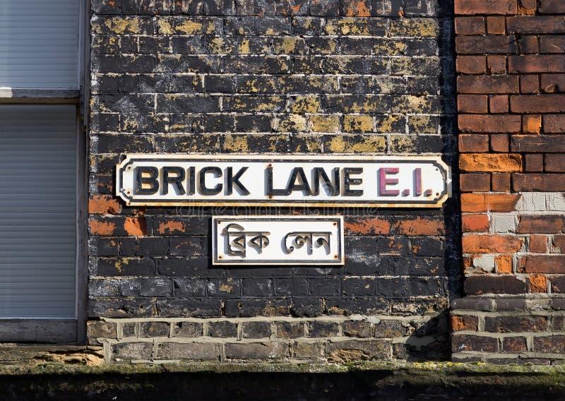 砖车道签到伦敦 免版税库存照片