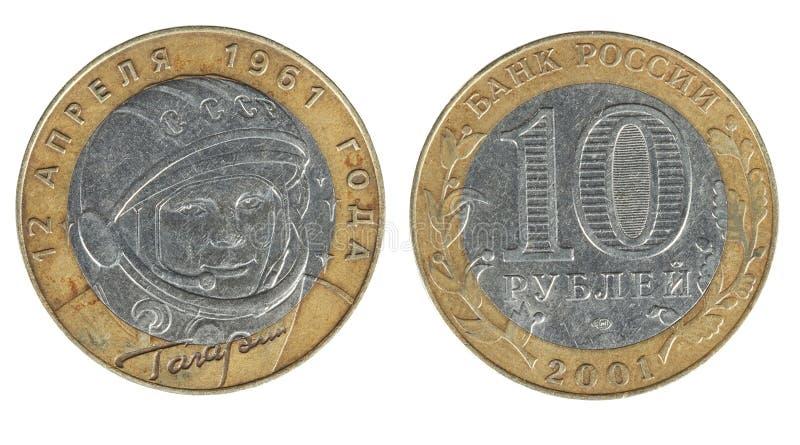 硬币卢布支持十二 免版税库存照片