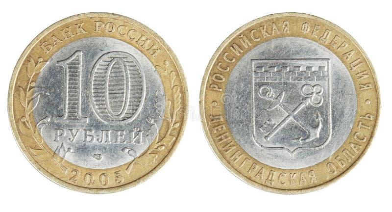 硬币卢布支持十二 库存照片