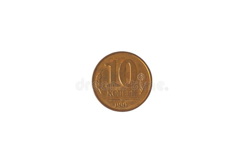 硬币苏联10科比 由镀钢做与铜 1991年,莫斯科 撤消 库存照片