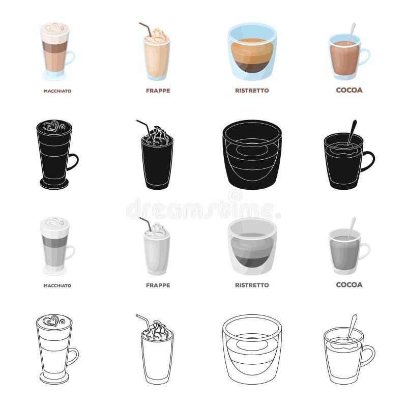 碗筷、杯子、玻璃和其他网象在动画片样式 Lableware, potables,在集合汇集的drinkabies象 库存例证