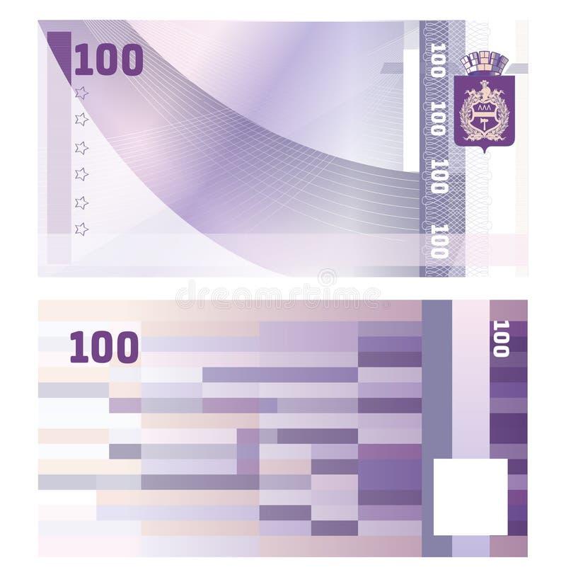 礼券与扭索状装饰样式水印和边界的证件模板 背景能用为优惠券,钞票,金钱 库存例证