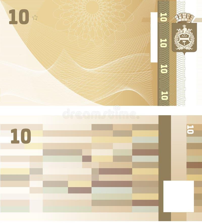礼券与扭索状装饰样式水印和边界的证件模板 背景能用为优惠券,钞票,金钱 向量例证