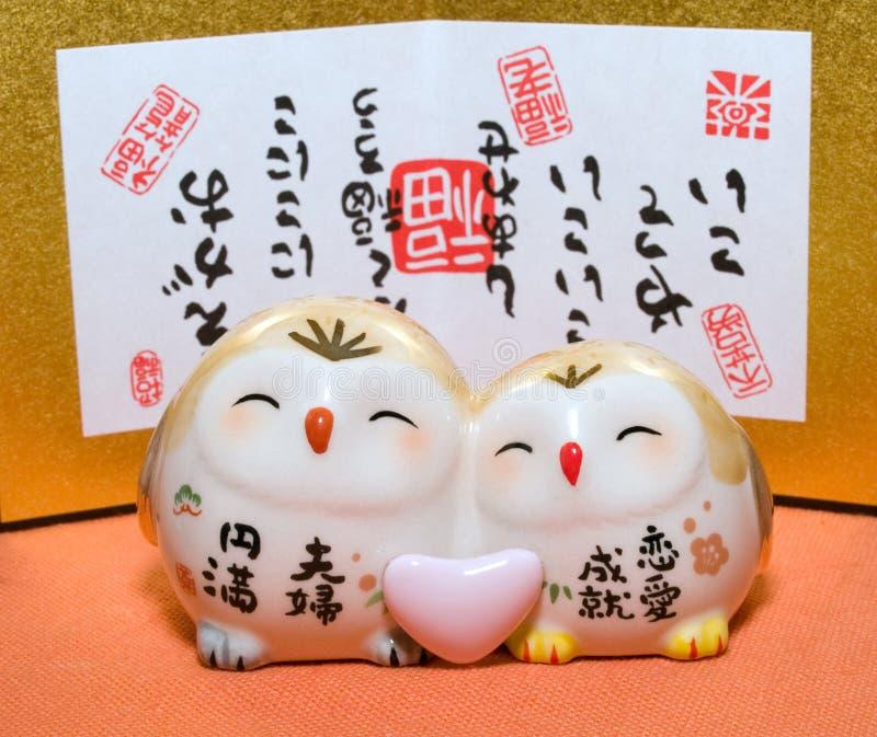 礼品日本s传统华伦泰 免版税库存照片