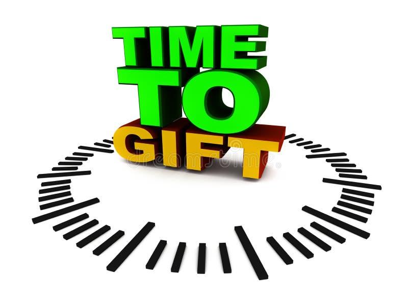 礼品时间 向量例证