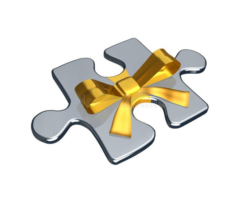 礼品解决方法 向量例证
