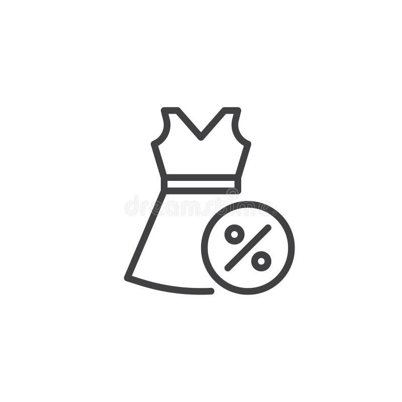 礼服销售概述象 库存例证