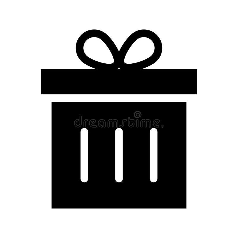 礼物盒象 向量例证