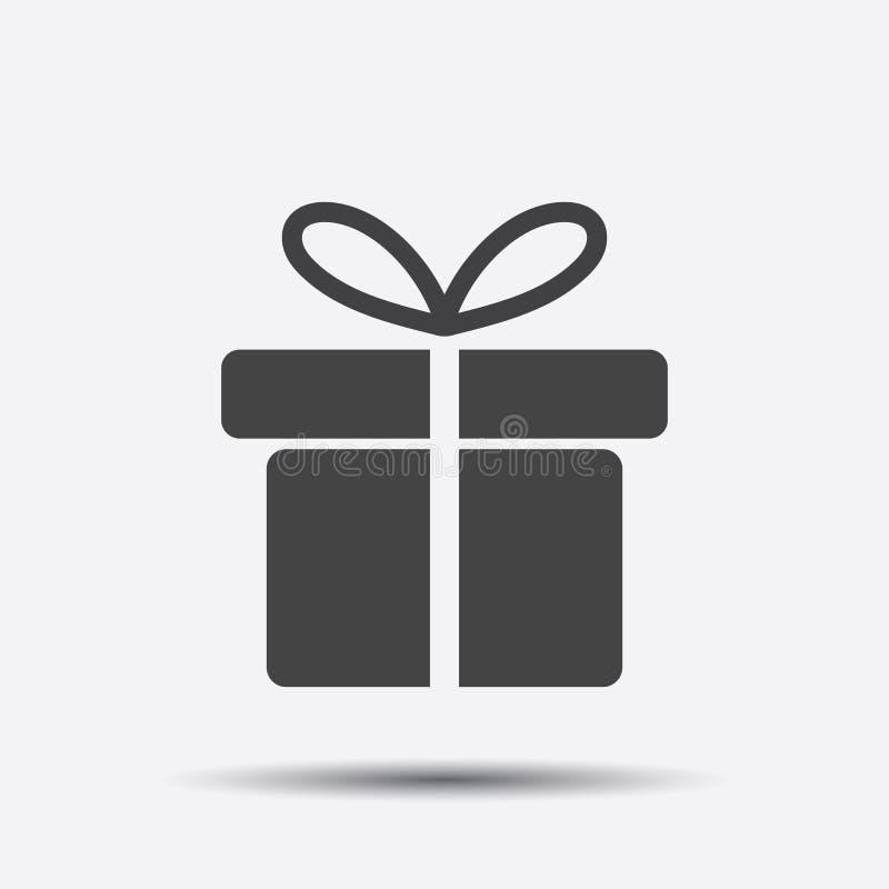 礼物盒象 库存例证