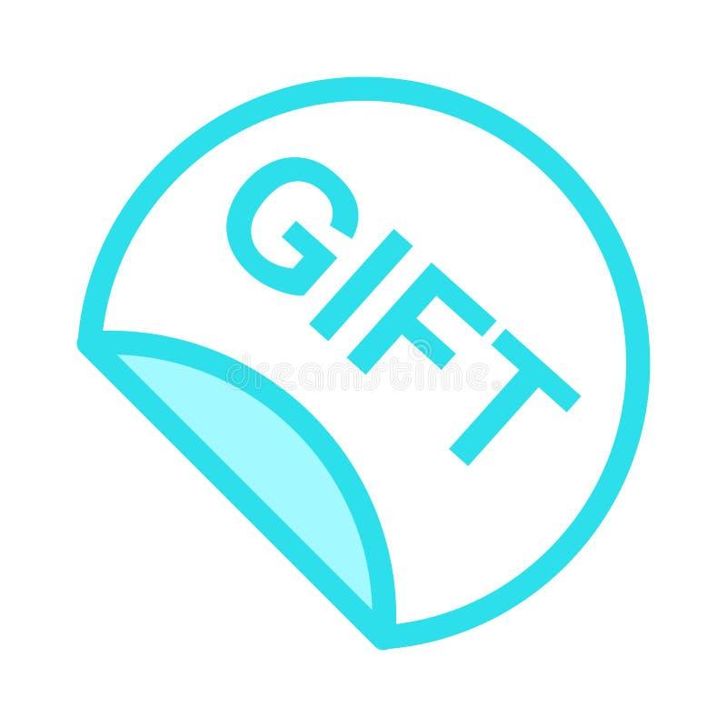 礼物象 向量例证