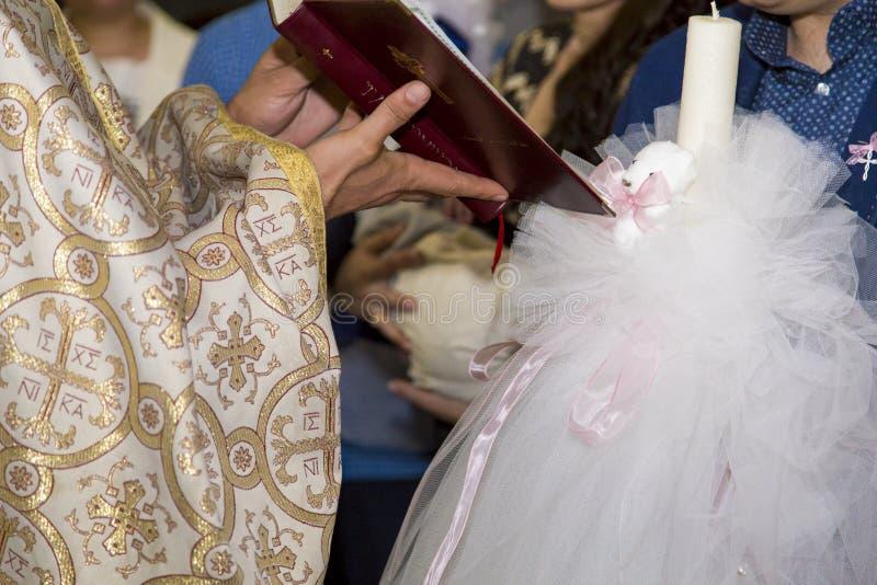 洗礼仪式 免版税库存照片