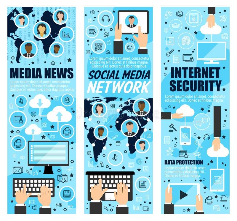 社会大众传播媒体和互联网安全 向量例证