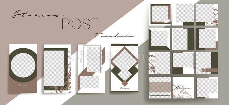 社会媒介横幅的设计背景 设置instagram故事和岗位框架模板 传染媒介盖子 库存例证