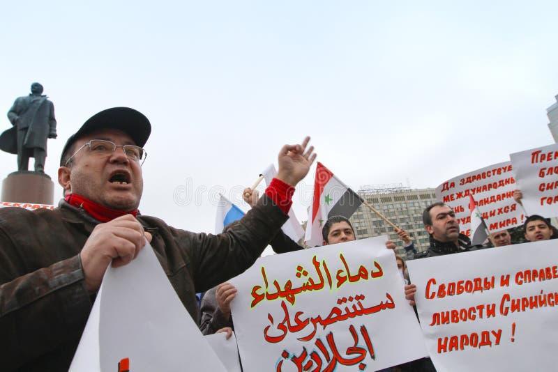 社区叙利亚集会的代表 图库摄影