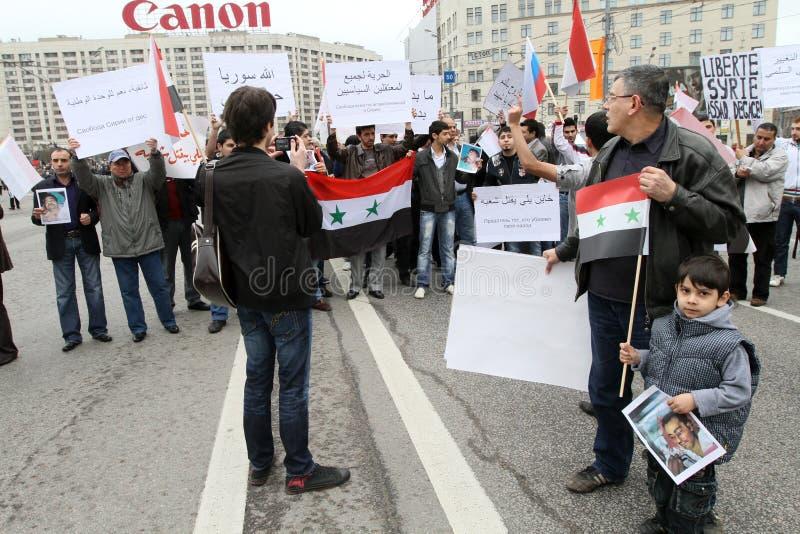 社区叙利亚集会的代表 库存照片