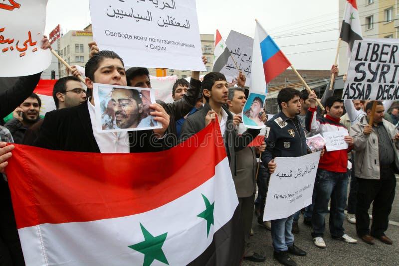 社区叙利亚集会的代表 免版税库存照片