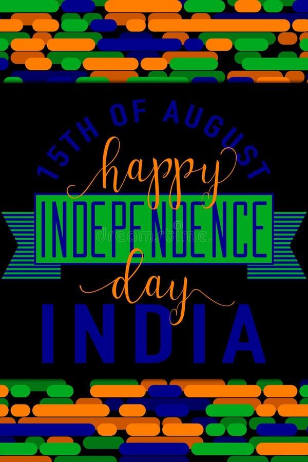 祝印度威严的独立日15的垂直的创造性的传染媒介例证与字法,印刷术 库存例证