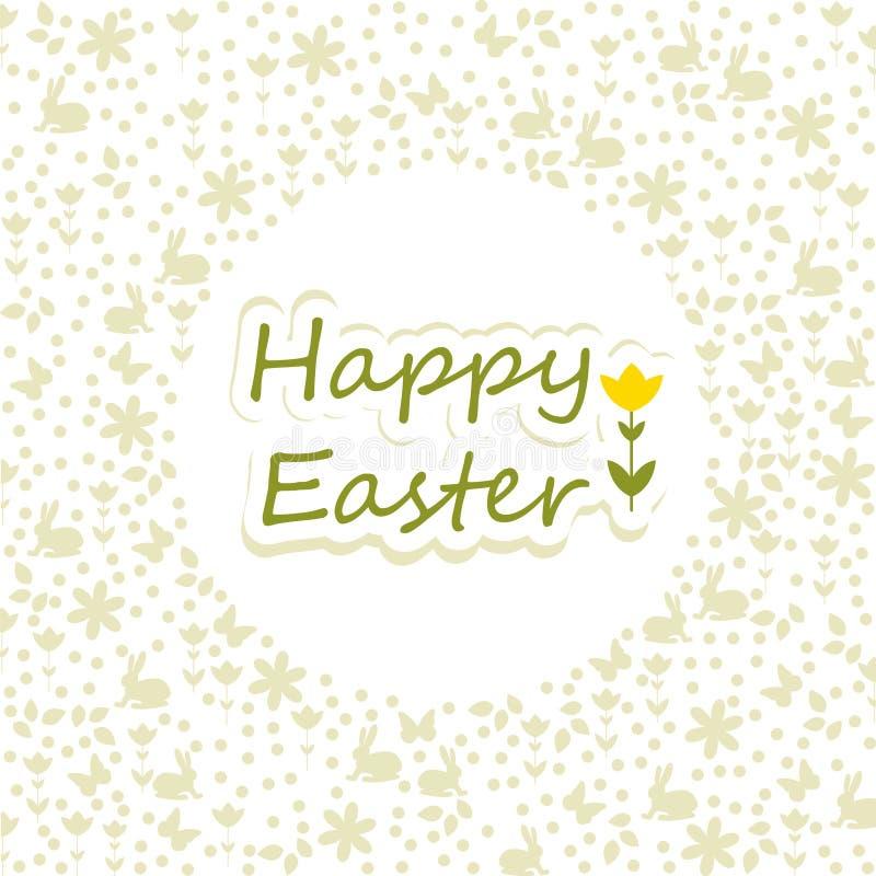祝愿您复活节快乐 向量例证