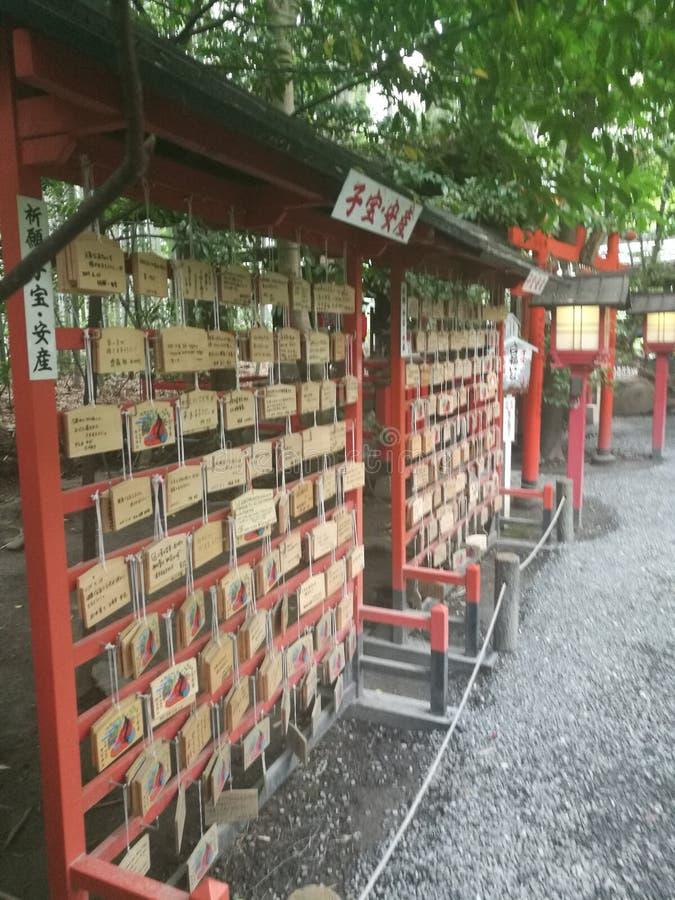 祝愿日语 库存图片