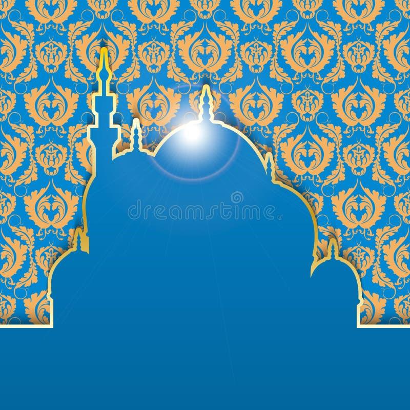 祝贺的背景对回教假日赖买丹月 与金样式的蓝色背景 在阿拉伯慷慨的Ram的题字 向量例证
