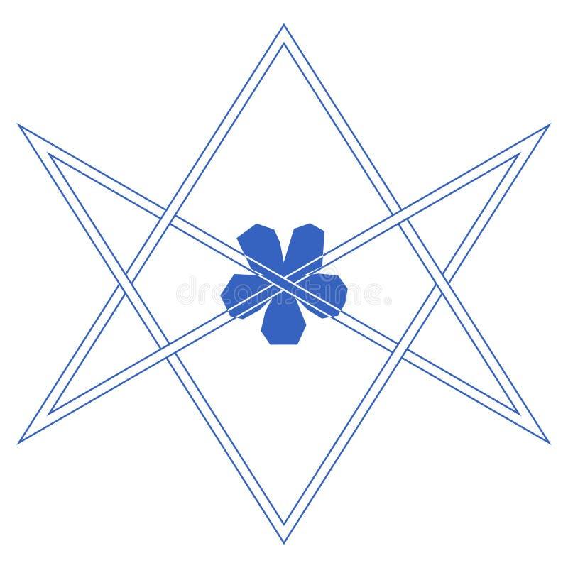 神秘的社区的传染媒介标志:被画的一笔画六角星形或六