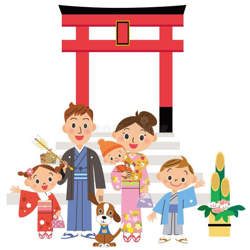 去神道圣地的父母和孩子 向量例证