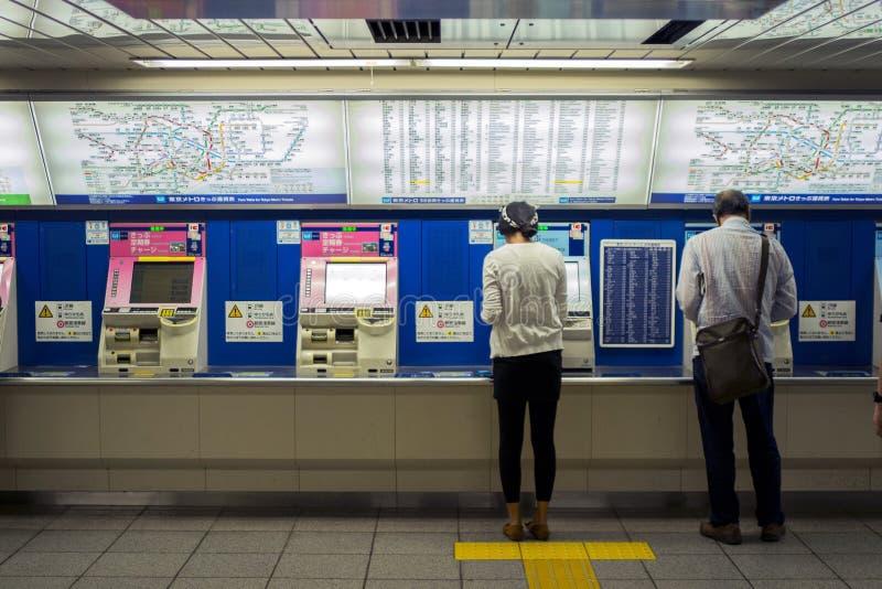票走向的机器 库存图片