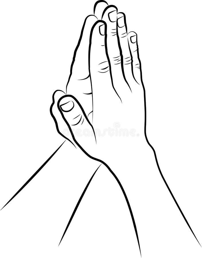 祷告 向量例证