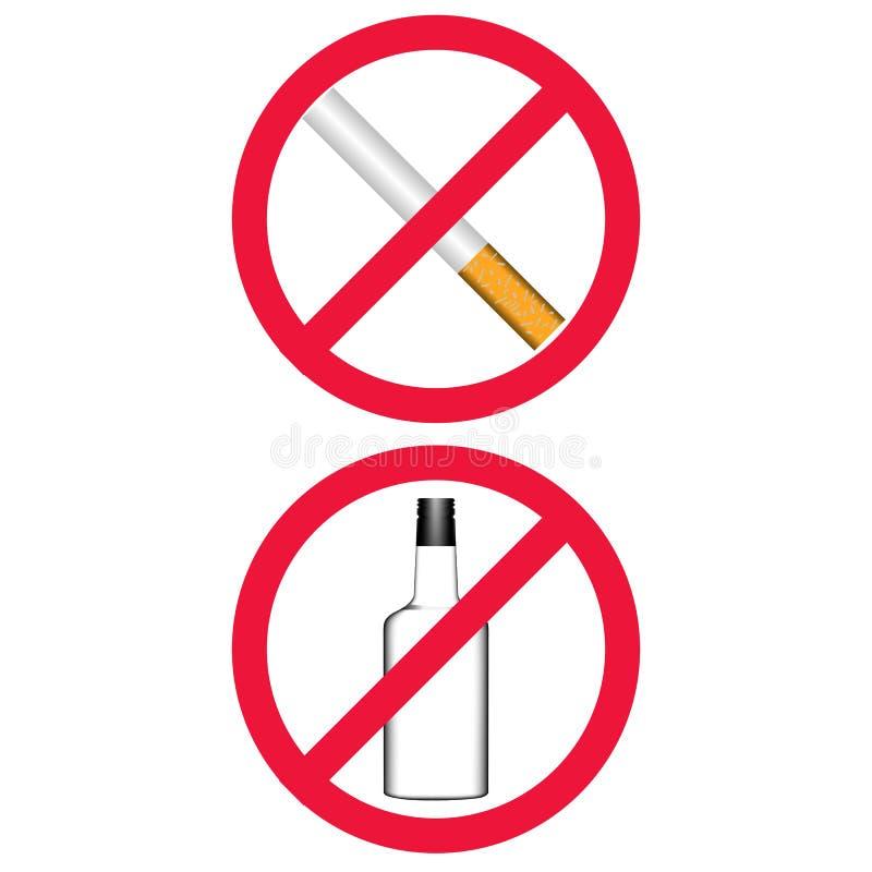 禁烟没有喝 向量例证